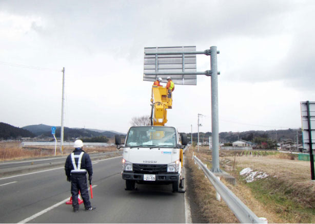 平成30年度県道環02101-201号