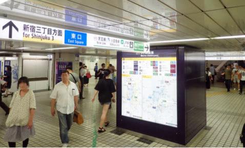 新宿駅構内の図